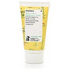 Korres Basil Lemon Body Scrub 1/1