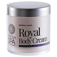Natura Siberica Fresh Spa Royal Body Cream tester 1/1