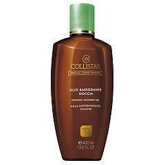 Collistar Special Perfect Body Firming Shower Oil 1/1