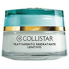 Collistar Rehydrating Soothing Treatment Moisturizing & Protecting 1/1