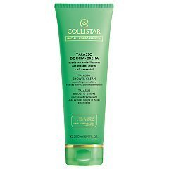 Collistar Special Perfect Body Talasso Shower Cream 1/1