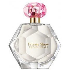 Britney Spears Private Show tester 1/1