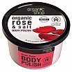 Organic Shop Pearl Rose Body Polish Peeling do ciała 250ml