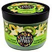 Farmona Tutti Frutti Sugar Body Scrub Kiwi & Karambola Peeling do ciała 300ml